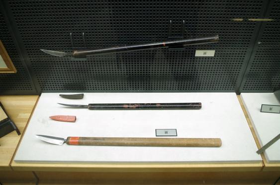 15 法隆寺を作った工具達_10.jpg